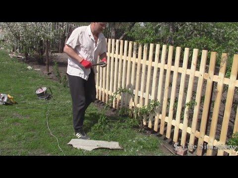 Забор из штакетника/Супер технология - [Life Situations]