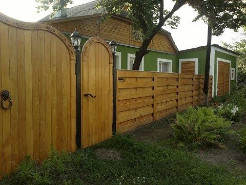 ДЕРЕВЯННЫЙ ЗАБОР СВОМИ РУКАМИ / Handmade wooden fence