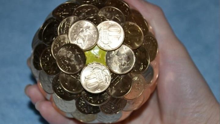 последние монетки