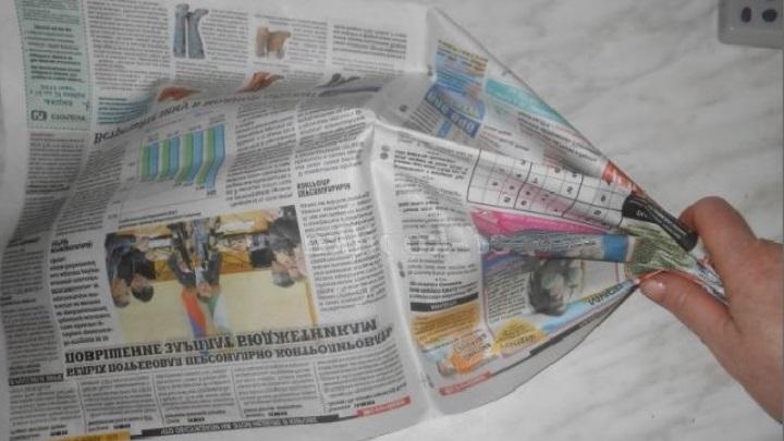 складываем газету